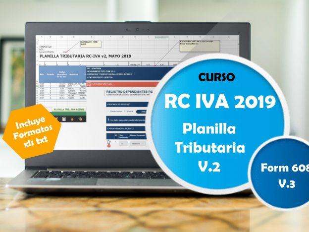 Curso RC IVA 2019, Planilla v2, F608 v3 course image